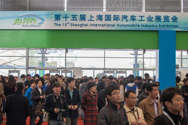 Auto Shanghai 2015,Auto Shanghai,Shanghai Motor Show,Shanghai auto Motor Show,Auto Shanghai pics,Auto Shanghai images,Auto Shanghai photos,autoshow