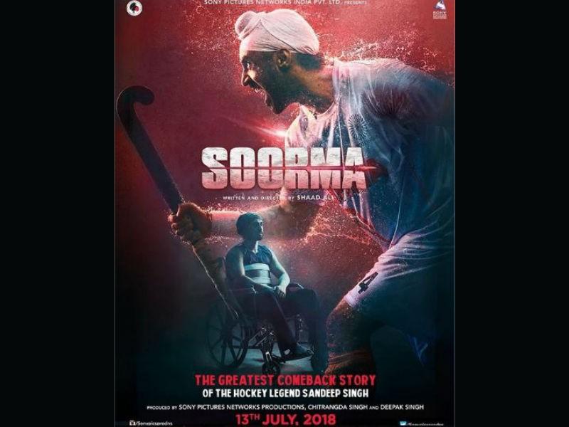 Soorma,Soorma producer,Chitrangda Singh,actress Chitrangda Singh,Chitrangda Singh Soorma