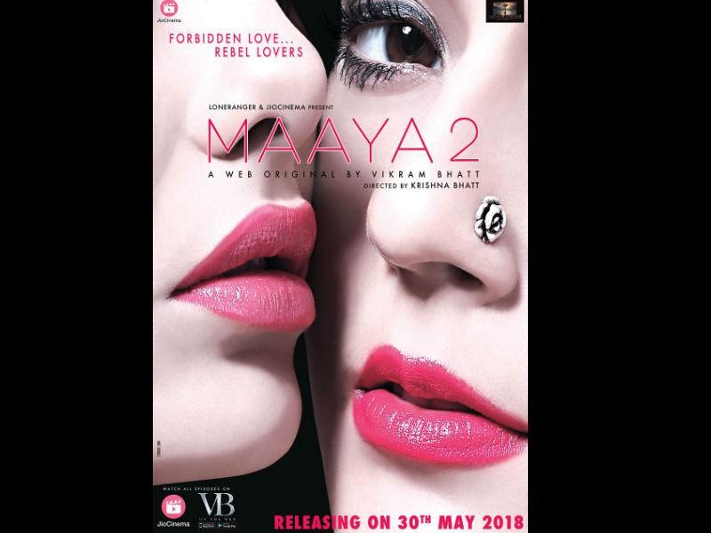 Maaya 2,Maaya 2 first look,Maaya 2 poster,Leena Jumani and Priyal Gor,Leena Jumani,Priyal Gor,BDSM,Maaya 2 first look poster