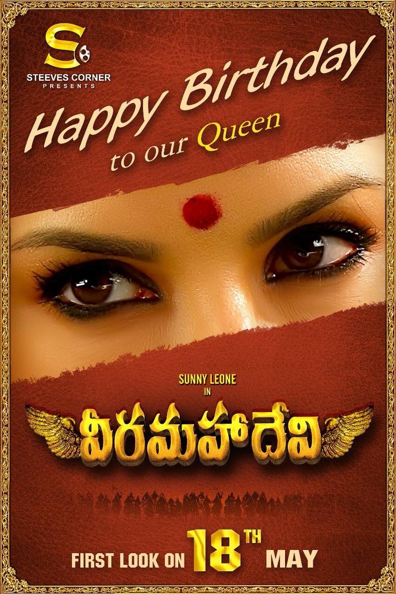 Happy birthday Sunny Leone,Sunny Leone,actress Sunny Leone,Sunny Leone birthday,Veeramadevi first look,Veeramadevi first look poster,Veeramadevi,Sunny Leone Veeramadevi