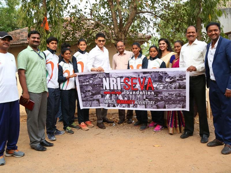 Bharat Ane Nenu,Mahesh Babu,actor Mahesh Babu,Rehab center,NRI SEVA Foundation,NRI SEVA Foundation launch