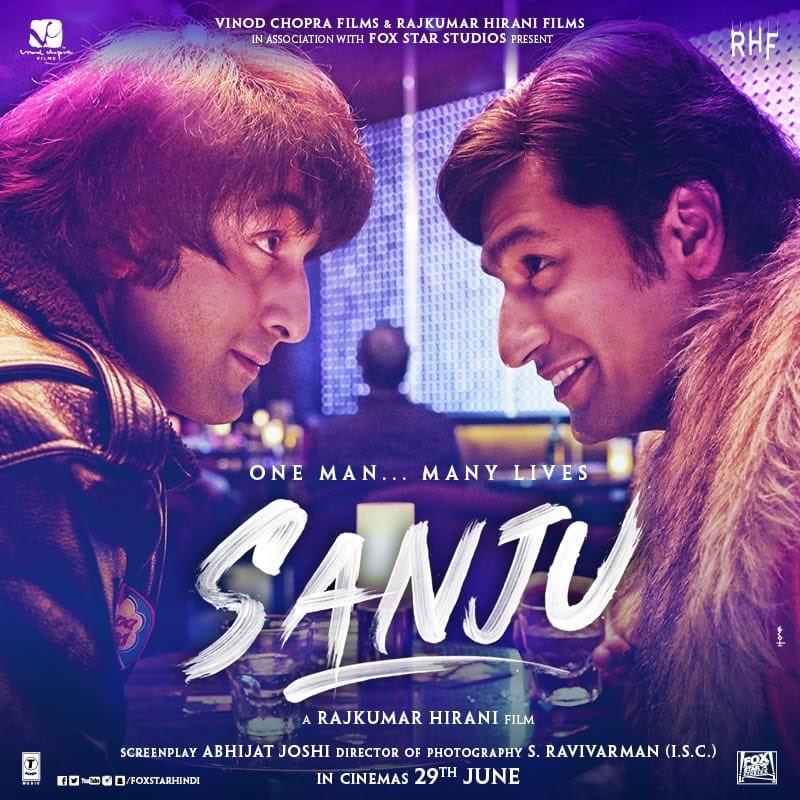 Sanju first look poster,Sanju first look,Sanju poster,Sanjay Dutt,Sanjay Dutt biopic,Ranbir Kapoor,Ranbir Kapoor in Sanju,Bollywood movie Sanju,Sanju pics,Sanju images