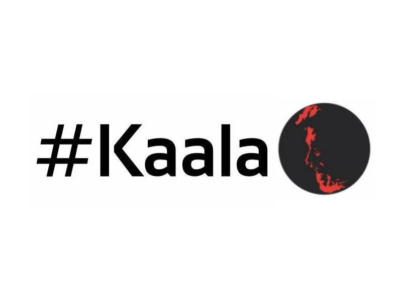 Rajinikanth,Superstar Rajinikanth,Kaala,Kaala Twitter emoji,Kaala emoji,Rajinikanth Kaala,Kaala movie,Kaala movie release,Kaala release