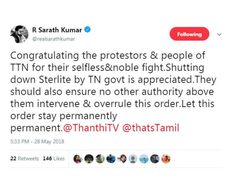 Anti-Sterlite protests,Sterlite protests,Thoothukudi,Thoothukudi violence,close copper plant,copper plant,copper plant in Thoothukudi,GV Prakash,Sarath Kumar