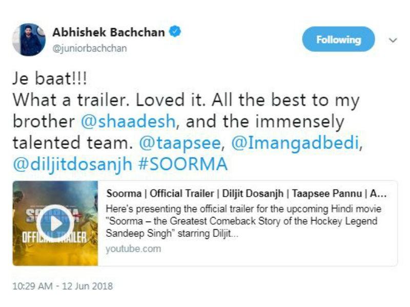 Ranveer Singh,Ali Bhatt,Shraddha Kapoor,Abhishek Bachchan,Soorma,Soorma trailer,Diljit Dosanjh soorma