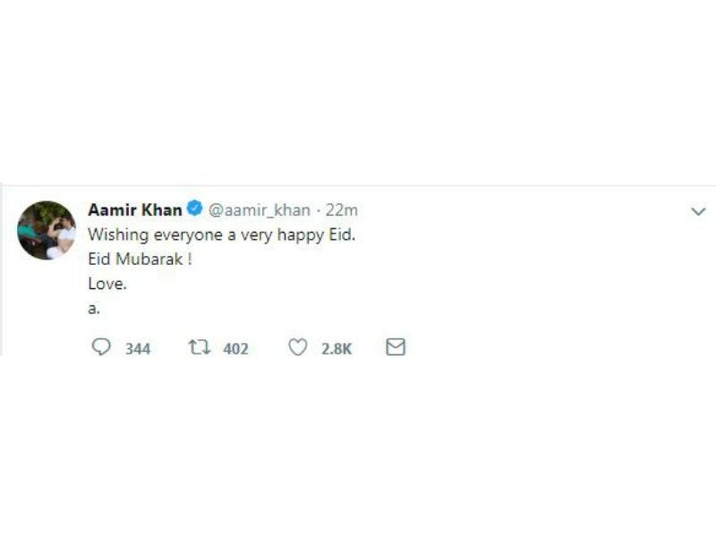 Aamir Khan,Akshay Kumar,Anil Kapoor,Diana Penty,Ali Abbas Zafar,Eid Mubarak,celebs wishes Eid Mubarak,Eid Mubarak wishes,Eid Mubarak 2018