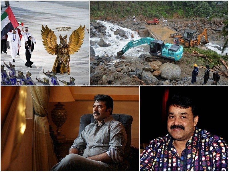 Kerala floods,Kerala flood relief,kerala rains,coorg rains,kerala flood death toll,coorg floods,kerala flood donations,crocodile attacks in india