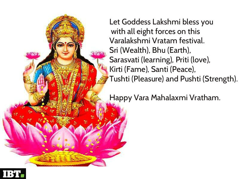 happy varamahalakshmi festival 2018 best quotes messages wishes