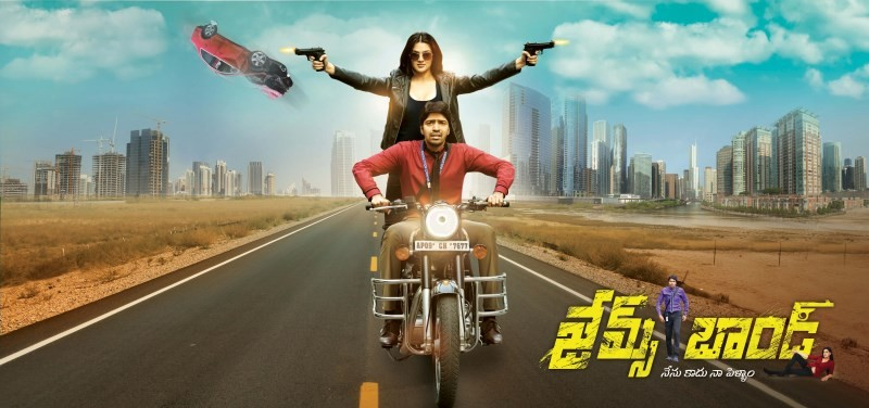 James Bond,telugu movie James Bond,James Bond first look,James Bond movie pics,Allari Naresh,Allari Naresh in james bond,James Bond movie stills,James Bond movie images,James Bond stills,telugu movie pics,telugu movie stills