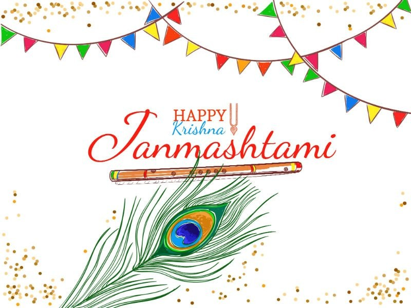 happy janmashtami 2018 best wishes images gif greetings to share