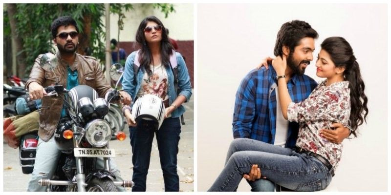 KIK off to a good start, AYM earns Rs 17.5 crore in 7 days