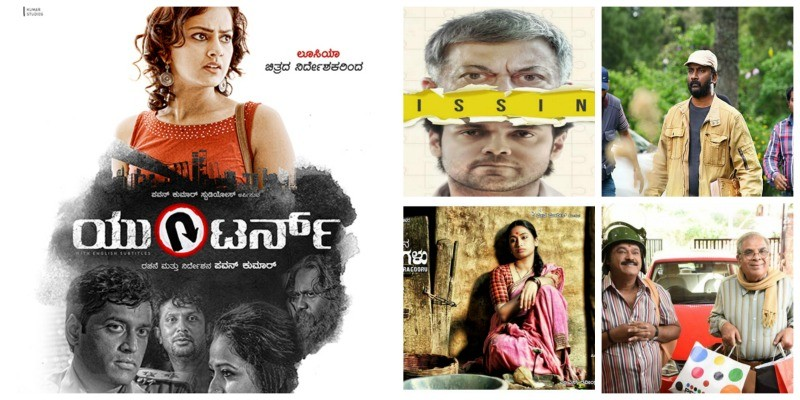 neer dosa kannada movie download