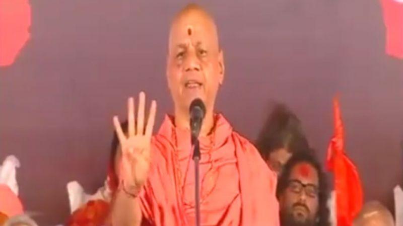 Swami Govind Dev Giri