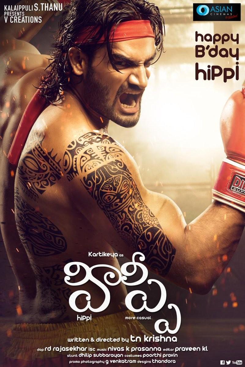 Karthikeya,Karthikeya first look,Karthikeya first look poster,Karthikeya movie poster,Karthikeya poster,Karthikeya Hippi,RX100 Hero