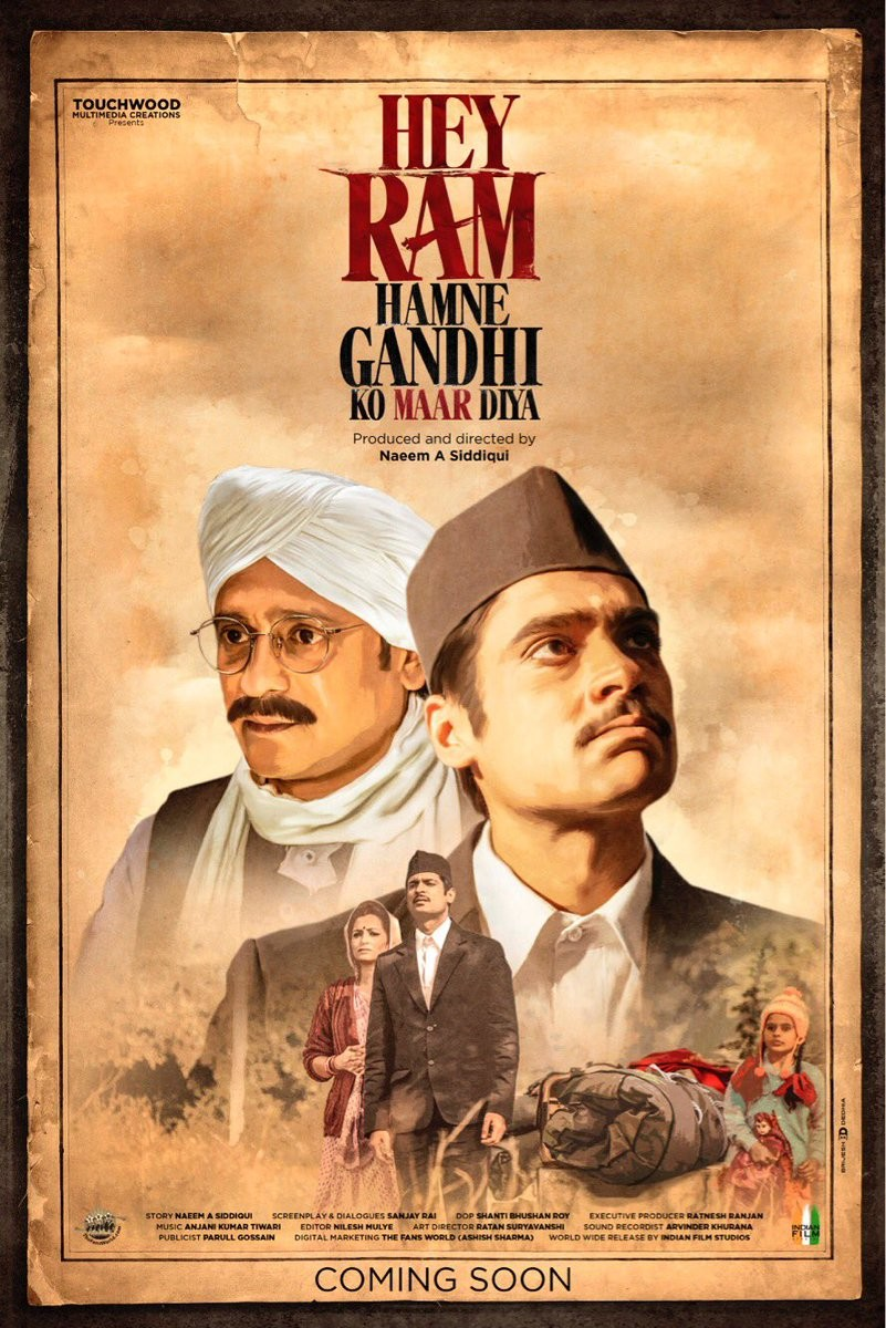 Hey Ram Humne Gandhi Ko Maar Diya,Hey Ram,Hey Ram new poster,Mahatma Gandhi,Mahatma Gandhi death anniversary