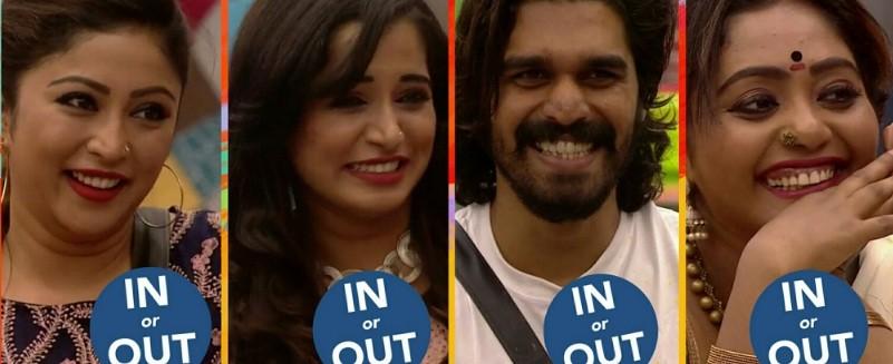Bigg Boss Malayalam elimination live update: Hima Shankar evicted