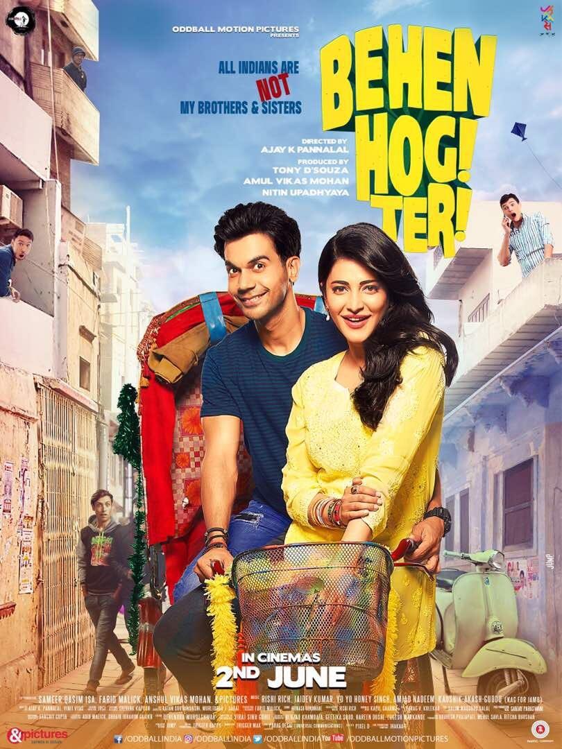 Rajkummar Rao,Shruti Haasan,Rajkummar Rao and Shruti Haasan,Behen Hogi Teri,Behen Hogi Teri first look poster,Behen Hogi Teri poster,Behen Hogi Teri movie poster