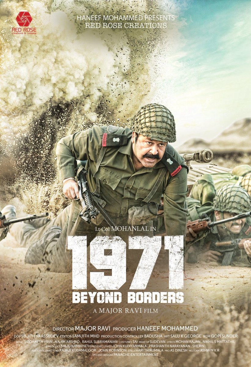 Mohanlal,1971: Beyond Borders,1971: Beyond Borders first look poster,1971: Beyond Borders first look,1971: Beyond Borders poster,1971: Beyond Borders movie,1971: Beyond Borders movie pics,1971: Beyond Borders movie images,1971: Beyond Borders movie photos