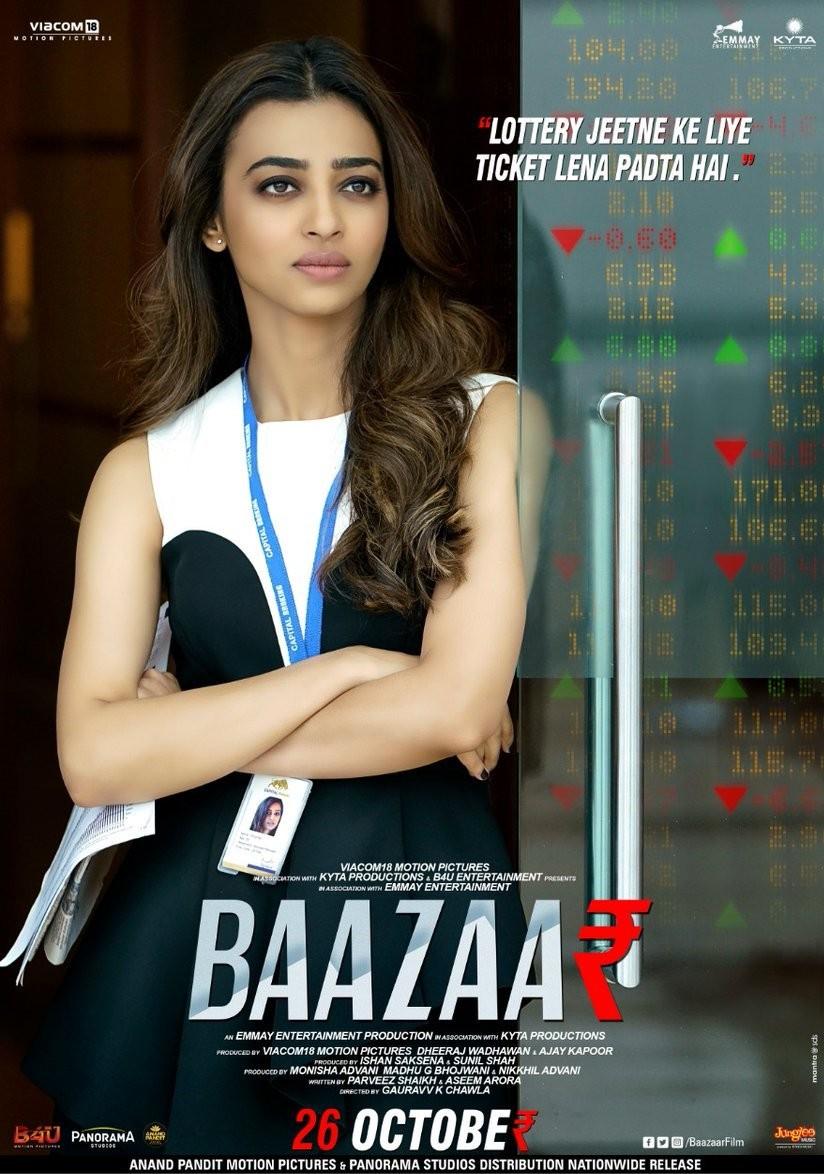 Radhika Apte,hot Radhika Apte,Radhika Apte in Baazaar trailer,Baazaar trailer,Baazaar movie trailer,Radhika Apte gorgeous,Radhika Apte gorgeous pics,Radhika Apte gorgeous images,Radhika Apte gorgeous stills