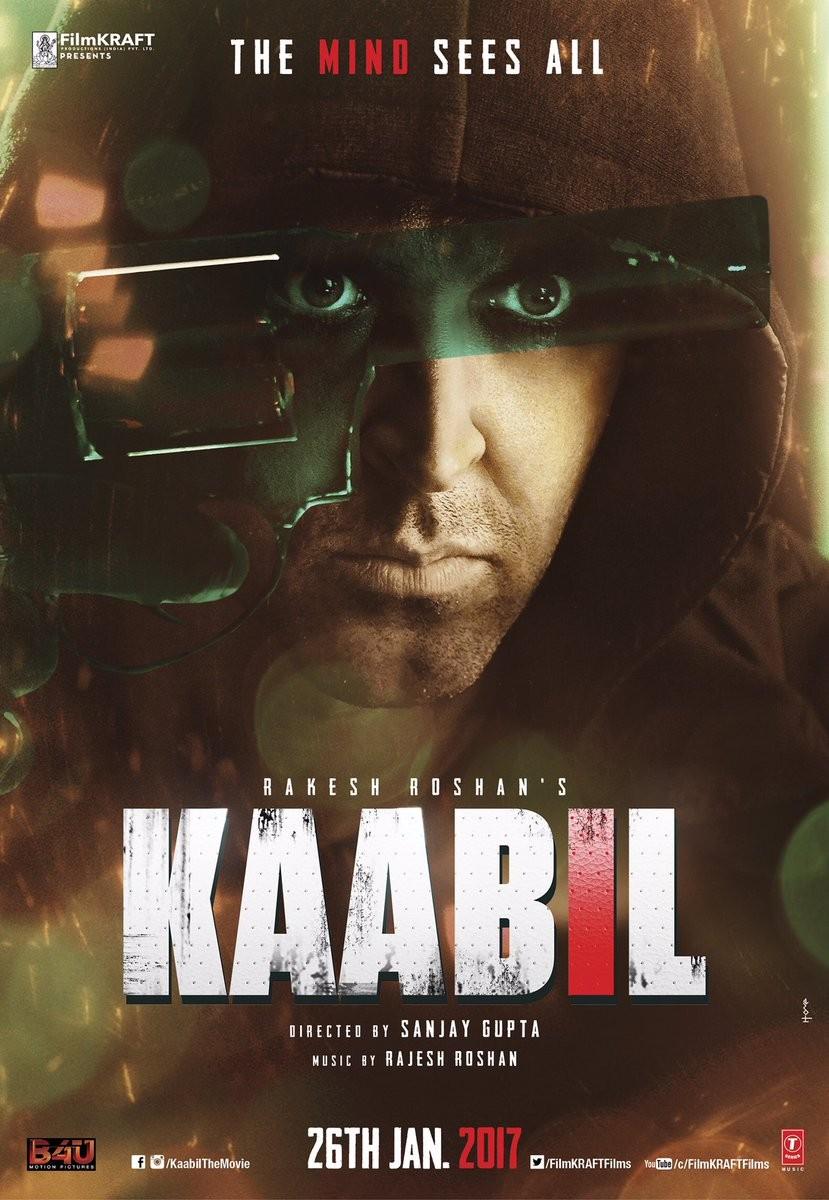 Hrithik Roshan,Hrithik Roshan's Kaabil first look revealed,Kaabil first look revealed,Kaabil first look,Kaabil first look poster,Kaabil poster