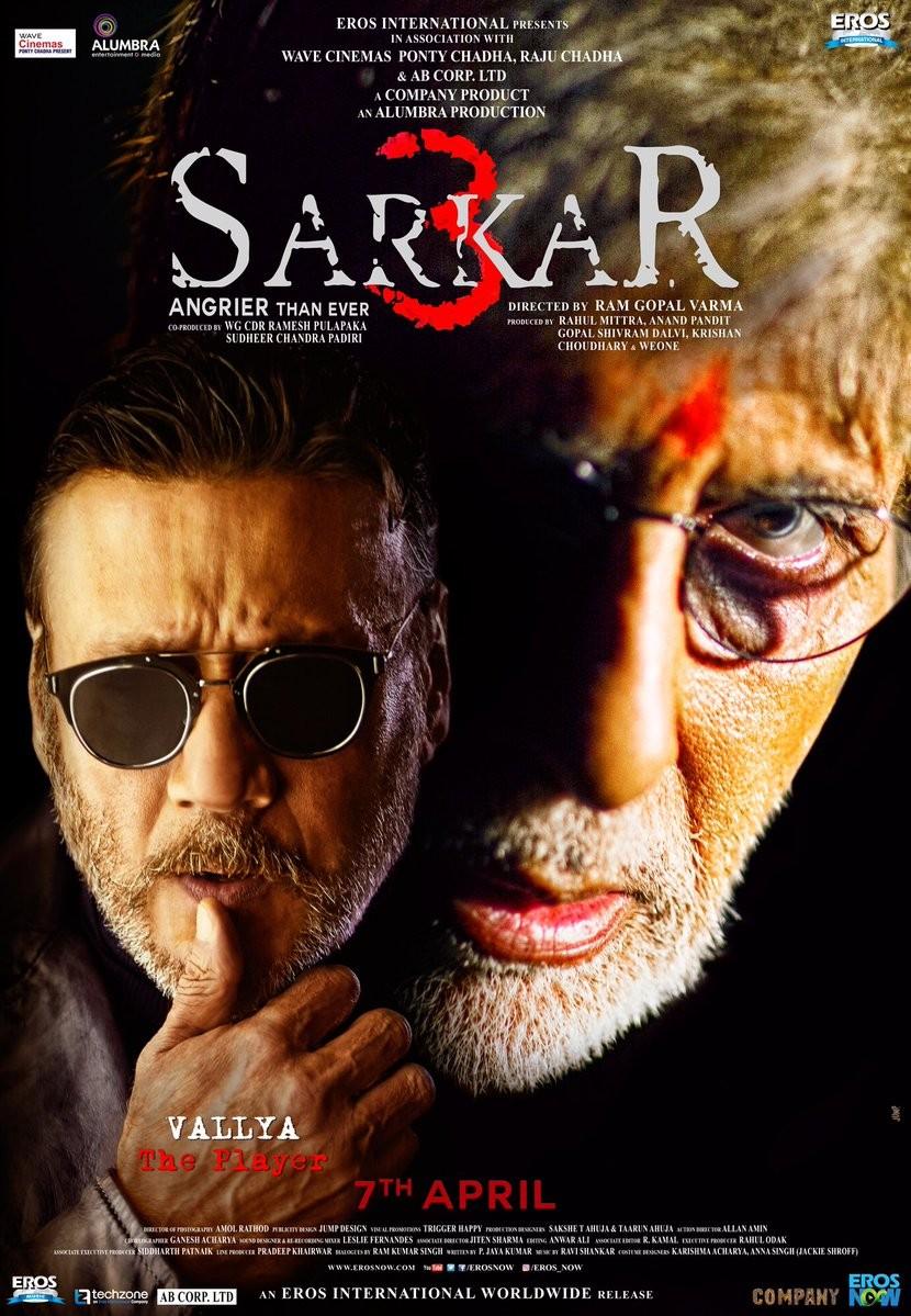 Amitabh Bachchan,Jackie Shroff,Sarkar 3,Sarkar 3 first look,Sarkar 3 first look poster,Sarkar 3 poster,Sarkar 3 movie poster,Sarkar 3 pics,Sarkar 3 images,Sarkar 3 photos,Sarkar 3  stills,Sarkar 3  pictures