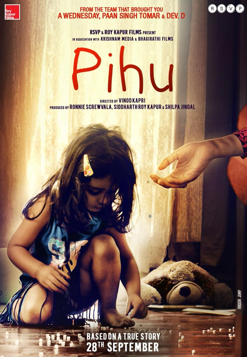 Vinod Kapri,Pihu first look poster,Pihu first look,Pihu poster,Pihu movie poster,Pihu pics,Pihu images,Pihu stills,Pihu pictures,Pihu photos
