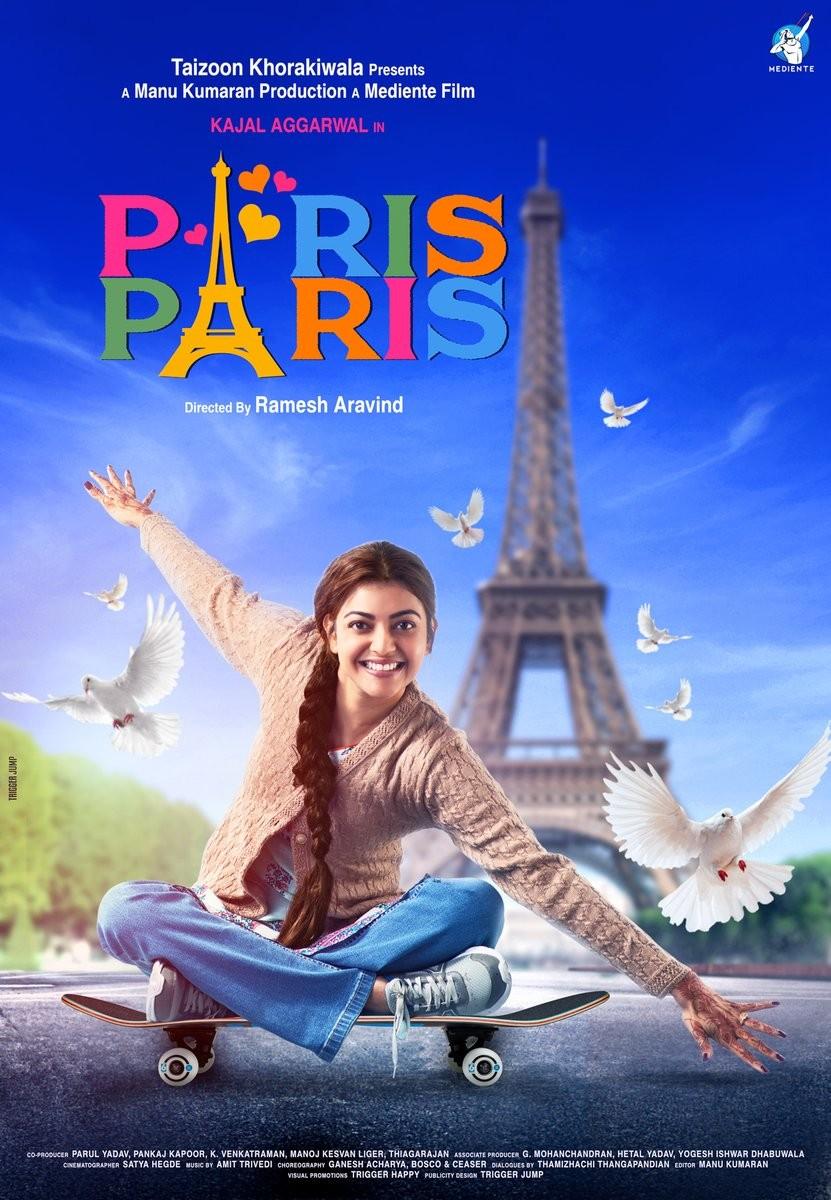 Paris Paris,Paris Paris first look,Paris Paris first look poster,Paris Paris poster,Paris Paris movie poster,Kajal Aggarwal,Kajal Aggarwal in Paris Paris