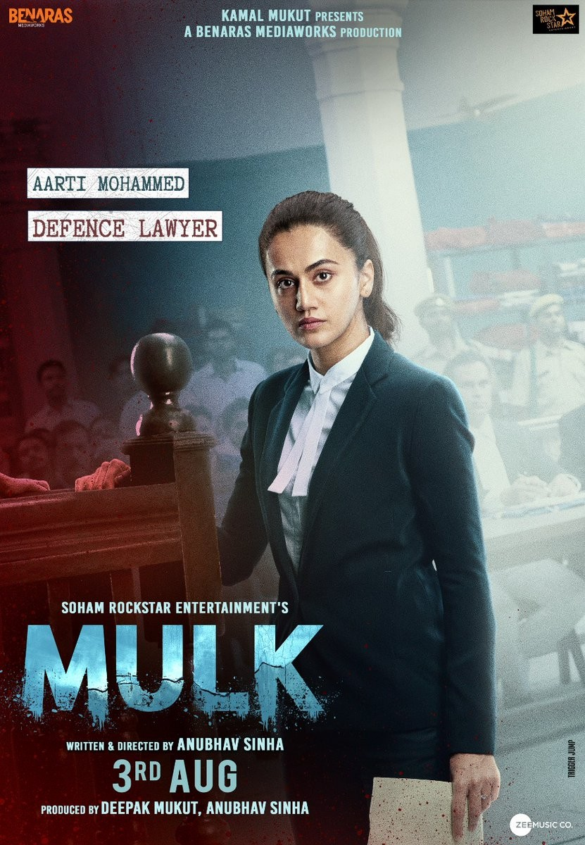 Rishi Kapoor and Taapsee Pannu,Rishi Kapoor,Taapsee Pannu,Mulk first look poster,Mulk first look,Mulk poster,Mulk movie poster
