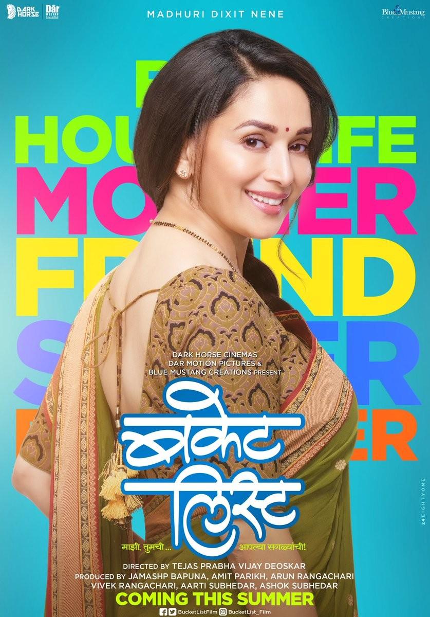 Madhuri Dixit,actress Madhuri Dixit,Bucket List,Bucket List first look,Bucket List first look poster,Bucket List poster,English Vinglish