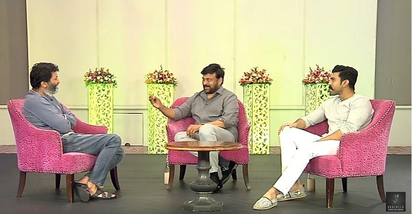 Trivikram Srinivas, Chiranjeevi and Ram Charan