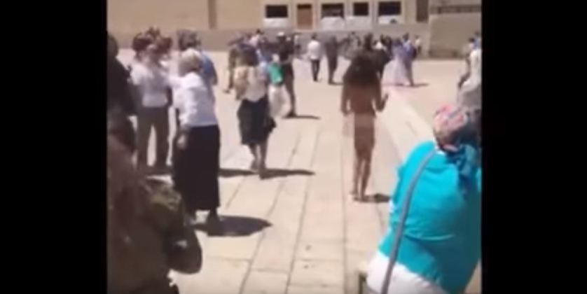 Jerusalem nudist photos