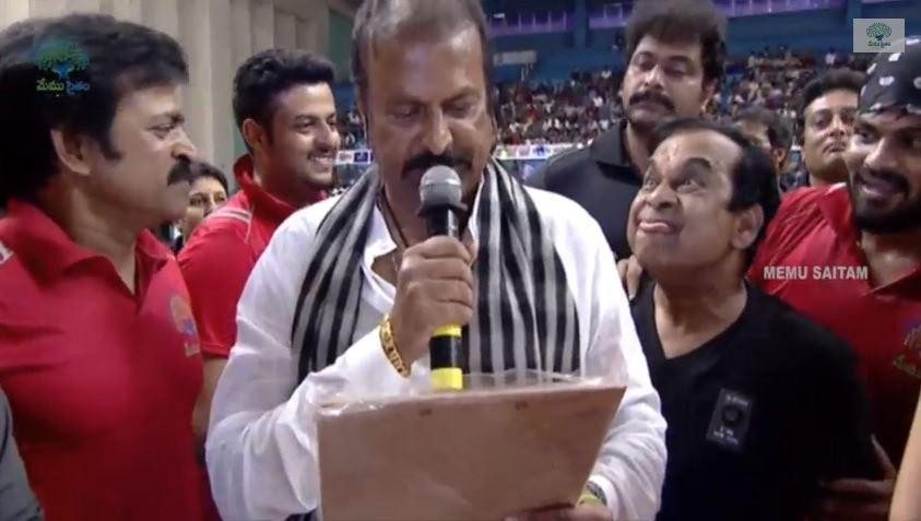 Mohan Babu announcing the results of Kabaddi match between Red Panther and Black Tigers.