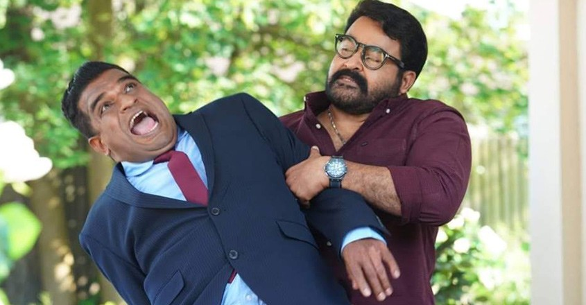 Mohanlal In Drama
