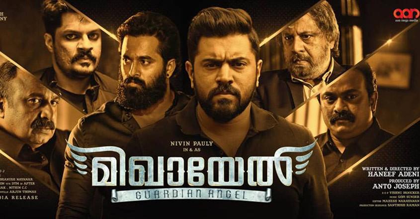 Mikhael Malayalam movie review
