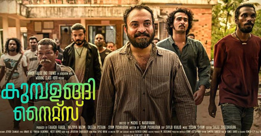 Image result for kumbalangi nights