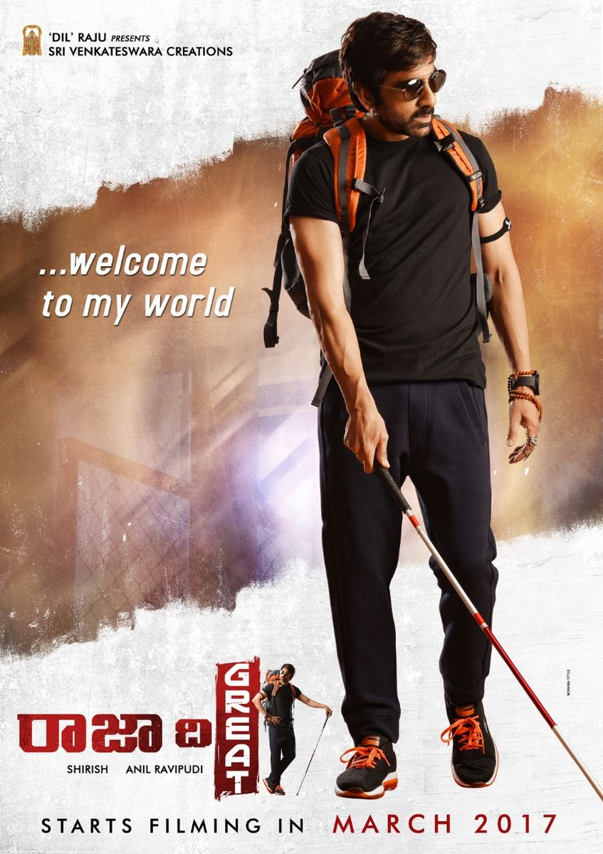 ravi teja's raja the great movie poster - photos,images,gallery - 73567
