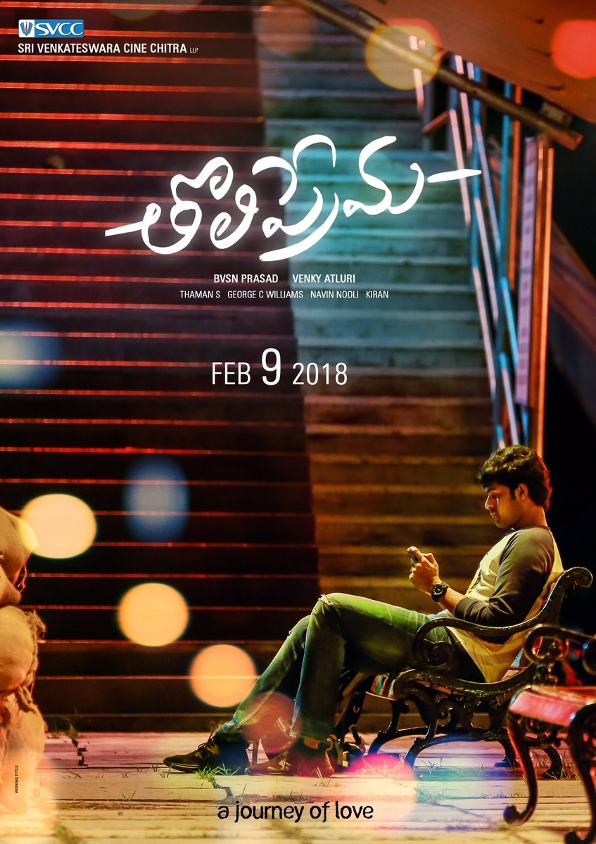 Tholiprema first look poster,Tholiprema poster,Tholiprema first look,Tholiprema movie poster,Tholiprema,Varun Tej,actor Varun Tej,Varun Tej Tholiprema