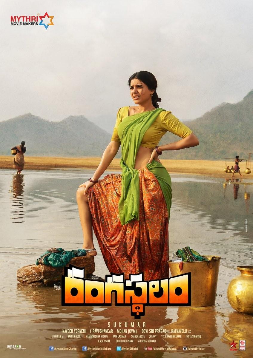 Rangasthalam,Samantha Akkineni,Samantha Akkineni as Rama Lakshmi,Samantha as Rama Lakshmi,Rama Lakshmi,Rangasthalam poster