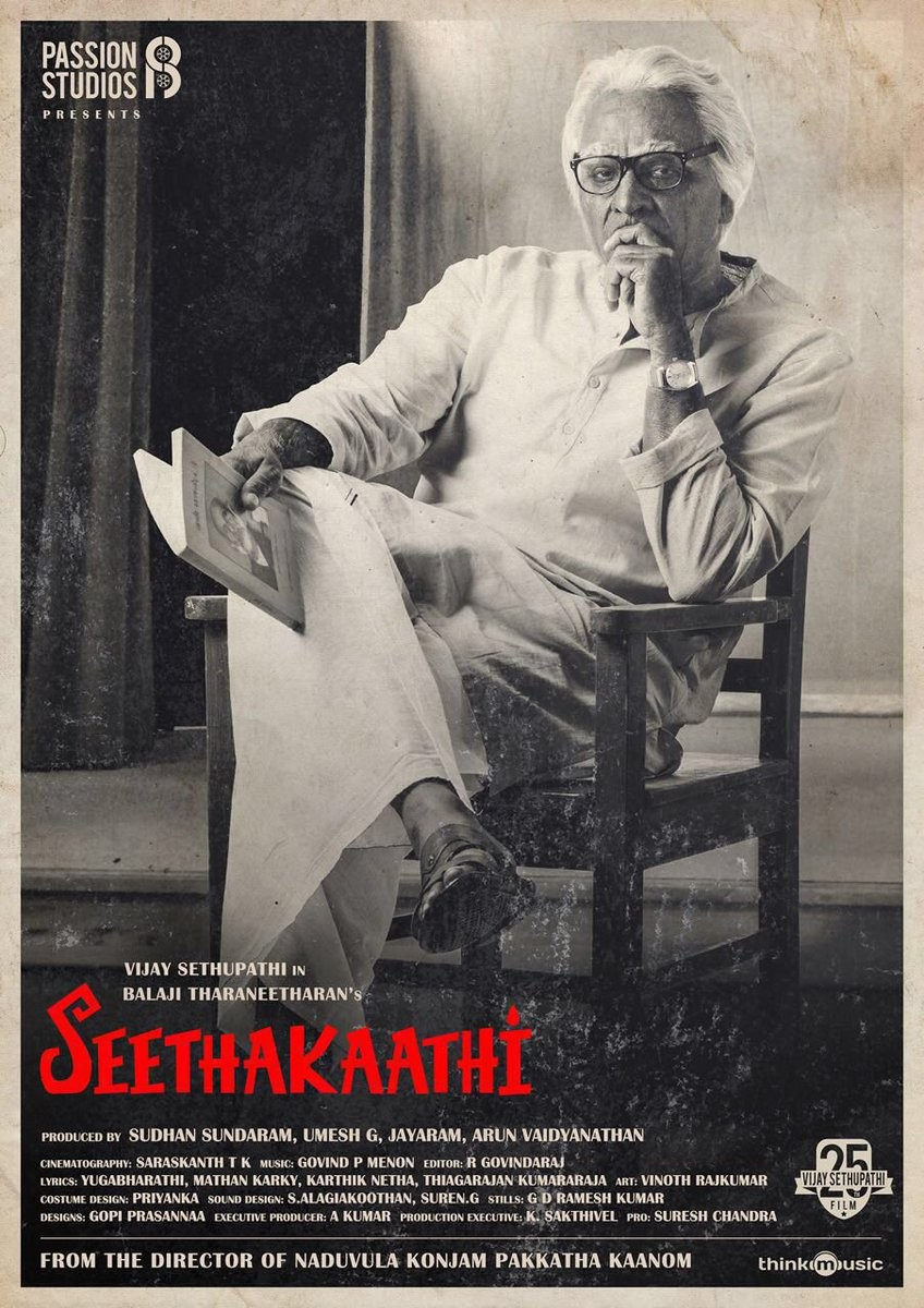 Vijay Sethupathi,Vijay Sethupathi as Seethakathi,Seethakathi,Seethakathi first look,Seethakathi poster,Seethakathi movie poster,Seethakathi first look poster,Makkal Selvan