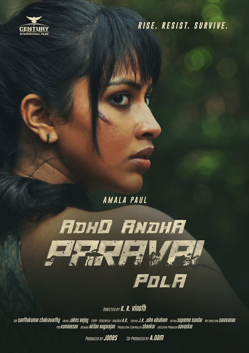Amala Paul,actress Amala Paul,Adho Andha Paravai Pola,Adho Andha Paravai Pola first look poster,Adho Andha Paravai Pola first look,Adho Andha Paravai Pola poster,Adho Andha Paravai Pola movie poster,Amala Paul new movie