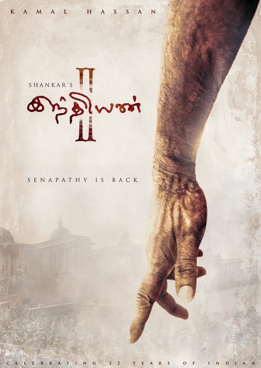 Indian 2 first look,Indian 2 first look poster,Indian 2 poster,Indian 2 movie poster,Kamal Haasan,Kamal Haasan Indian 2,tamil movie Indian 2,Indian 2 pics,Indian 2 images,Indian 2 stills,Indian 2 pictures,Indian 2 photos
