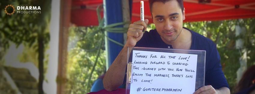 Imrran Khan on the sets of GTPM