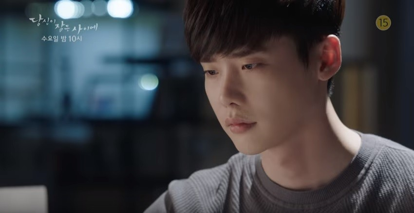 Hymn of Death: Lee Jong-Suk reunites with Shin Hye-Sun after