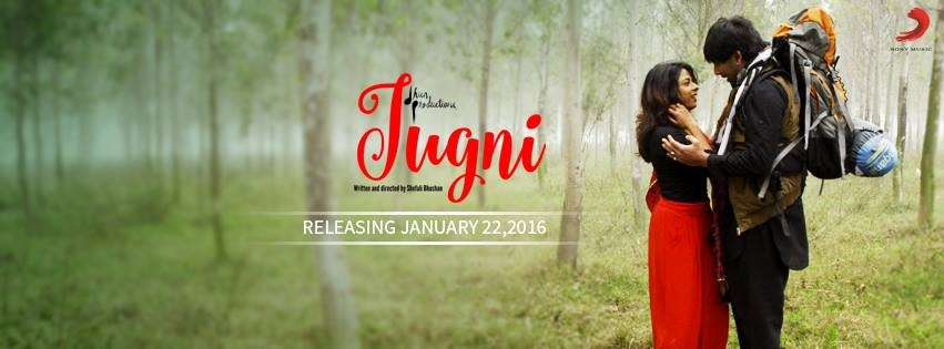 Jugni first look poster,Jugni first look,Jugni poster,Sugandha,Siddhant Behl,Sadhana Singh,Anuritta K Jha,Samir Sharma,Chandan S Gill
