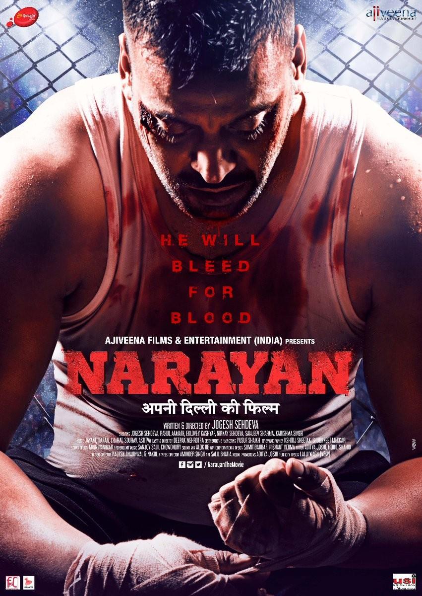Narayan first look poster,Narayan first look,Narayan poster,Narayan movie poster,Jogesh Sehdeva