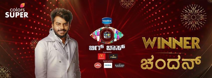Chandan Shetty is the winner of Bigg Boss Kannada 5