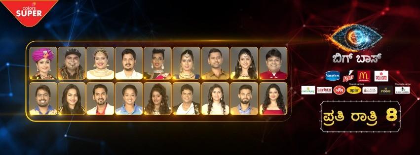 Bigg Boss Kannada 6 - Complete Contestant List
