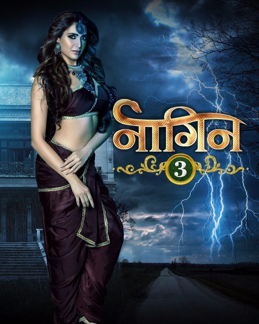 Karishma Tanna,Karishma Tanna as Naagin 3,Naagin 3,Naagin 3 first look,Naagin 3 poster,Naagin,Mouni Roy,Mouni Roy Naagin