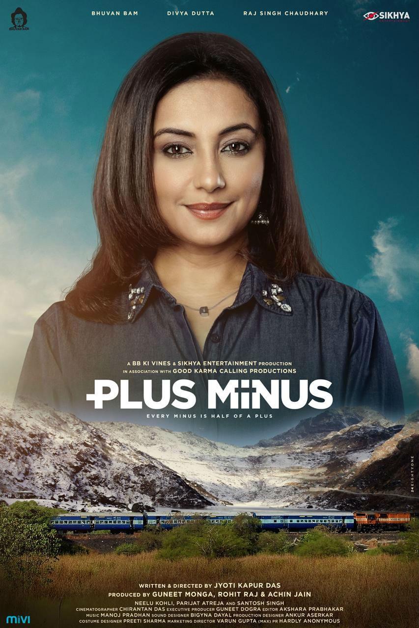 Plus Minus first look,Plus Minus,Plus Minus poster,Bhuvan Bam and Divya Dutta,Bhuvan Bam,Divya Dutta