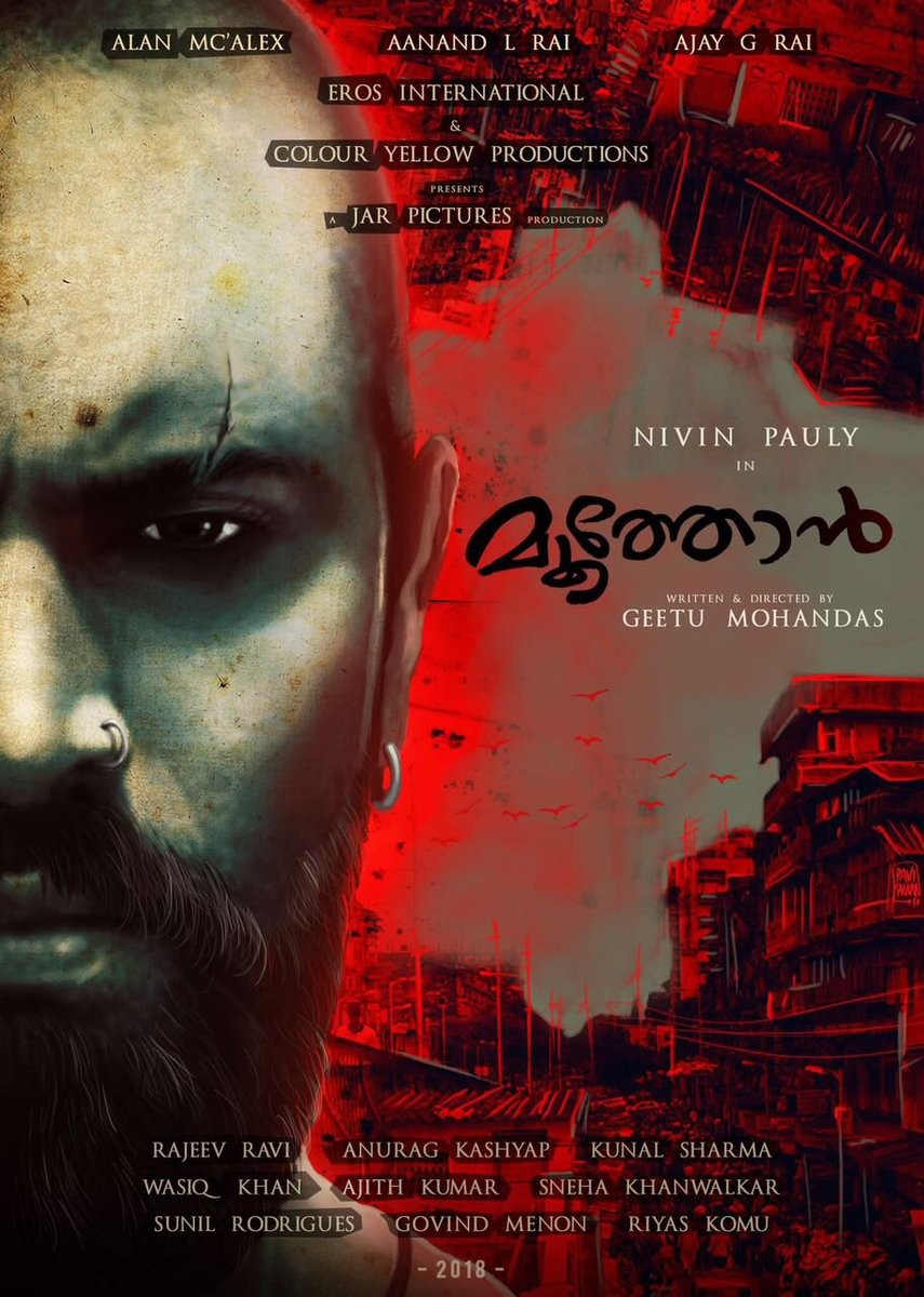 Dhanush,Nivin Pauly,Nivin Pauly's Moothon,Moothon,Moothon first look,Moothon first look poster,Moothon poster,Moothon pics,Moothon images,Moothon photos,Moothon  stills,Moothon pictures